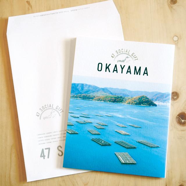 47 Social Gift OKAYAMA