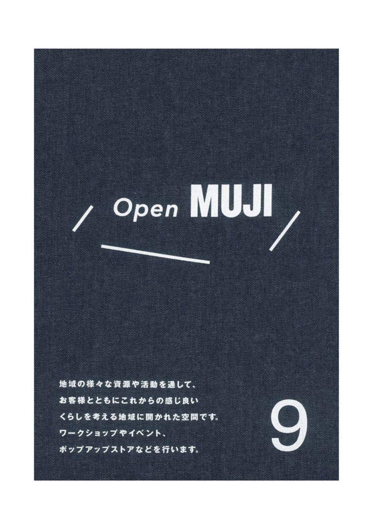 OpenMUJI OKAYAMA